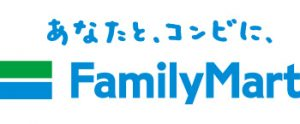 伊賀・名張 コンビニのアルバイト・パート求人店舗(ファミリーマート)